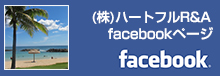 法人・facebookページ